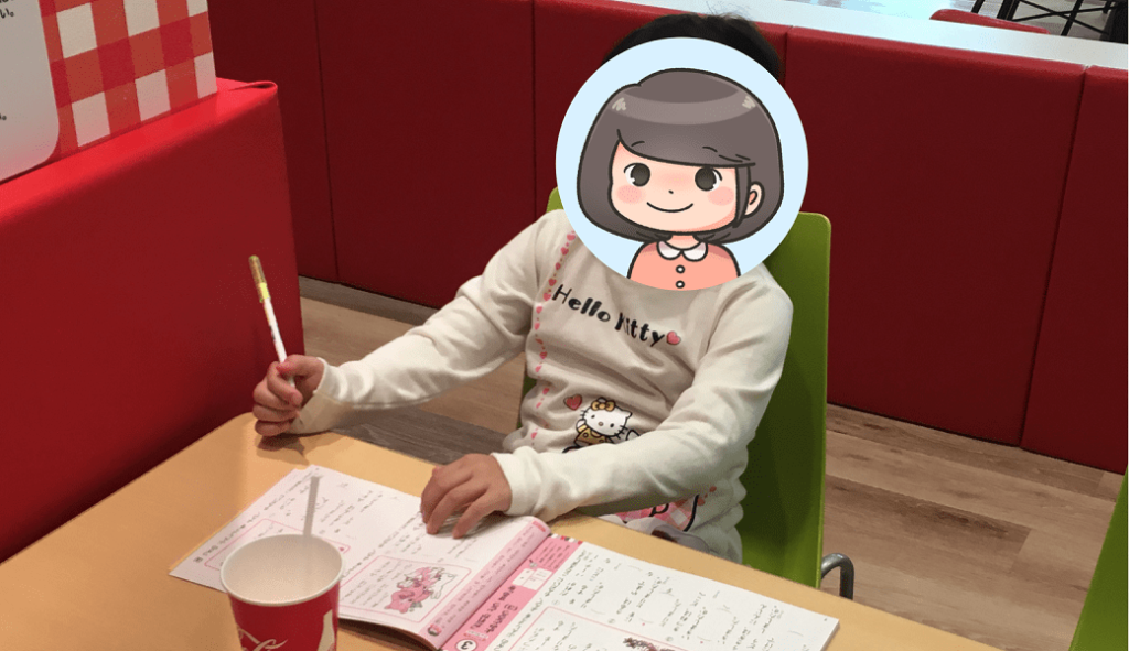ひかりん-ニンジン大作戦