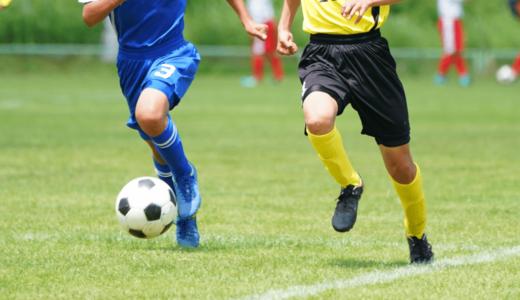 習い事でサッカー始めたらリア充になる可能性大、お金と時間の負担の関係性