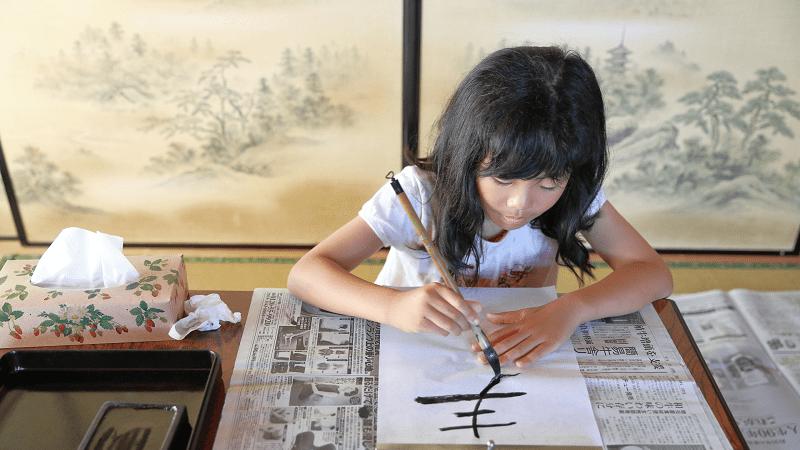 習い事-習字-女の子