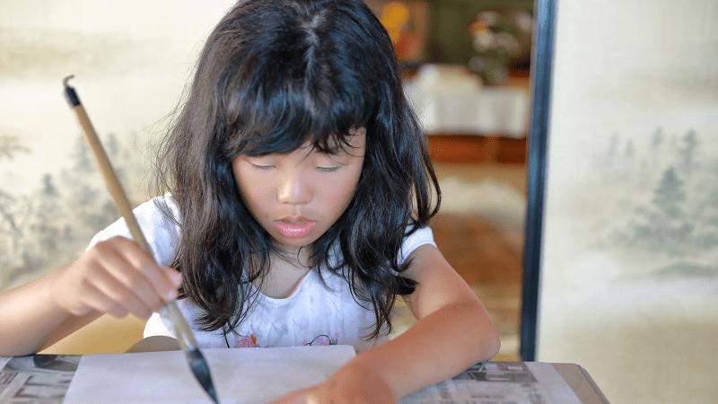 習い事-習字-集中