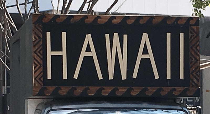 習い事-英語-ハワイ