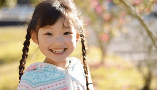 【小学生向け】芦田愛菜ちゃんオススメの本をご紹介します