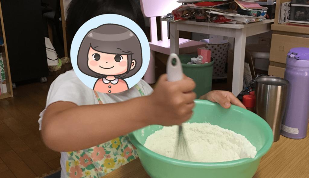 アイキャッチ-うどん作り