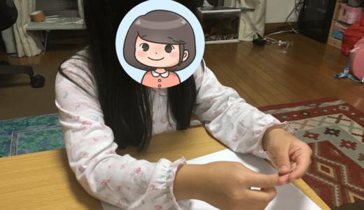 【2019年11月,全国統一小学生テスト,1年生】テスト準備~本番~結果