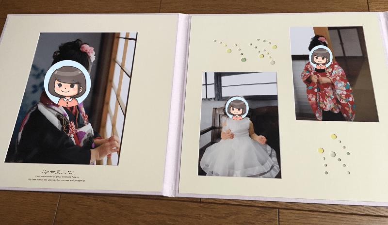 3歳-七五三-写真台紙