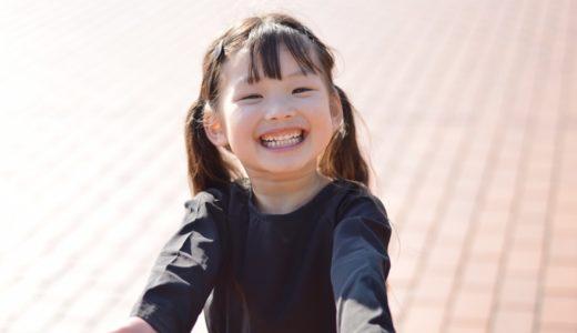 スクールIEは、発達障害〜難関受験、あらゆる子供を受け入れる個別指導塾