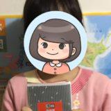 小学一年生_漢字検定_10級