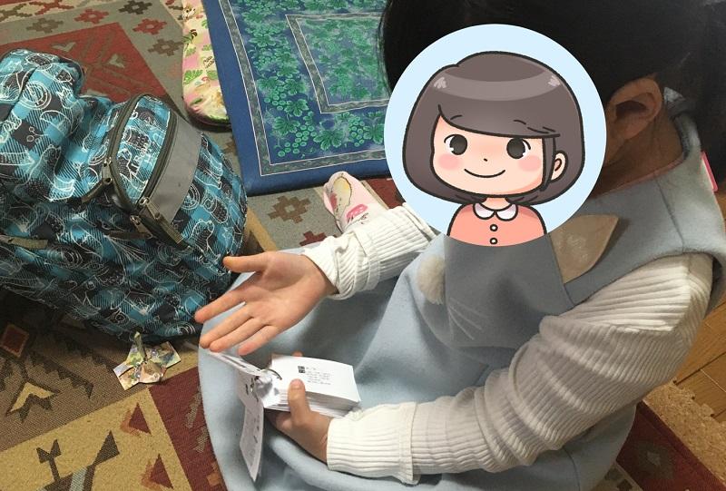 小学一年生_漢字検定_カード