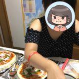 【花まる学習会】オンラインで「花サマ」開催、1日楽しく過ごせました